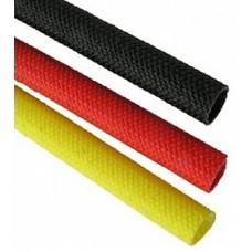 Трубка силиконовая ТКСП 1 мм желтая 10 см